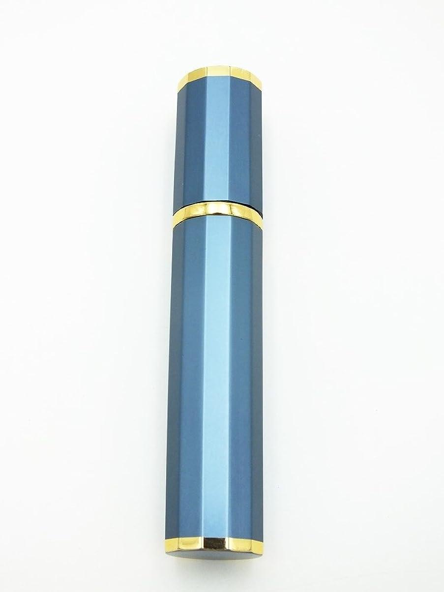 蘇生するマーティンルーサーキングジュニア反応するShop XJ アトマイザー 香水 詰め替え ゴールドライン (ブルー)