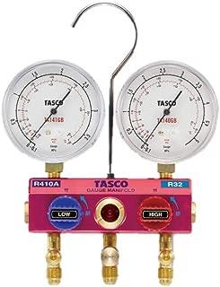 イチネンTASCO TA122GB R410A/R32ボールバルブ式ゲージマニホールド