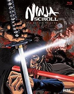 Ninja Scroll [Blu-ray] (B00SOPOSC4)   Amazon price tracker / tracking, Amazon price history charts, Amazon price watches, Amazon price drop alerts