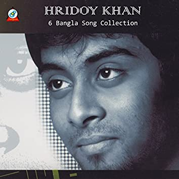 Hridoy Khan Song Collection