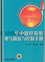 The CorelDRAW X5 flat surfaceses design 180 fives(being whole is colourful) (Chinese edidion) Pinyin: CorelDRAW X5 ping mian she ji 180 li wu bu tong ( han DVD guang pan 1 zhang ) ( quan cai )