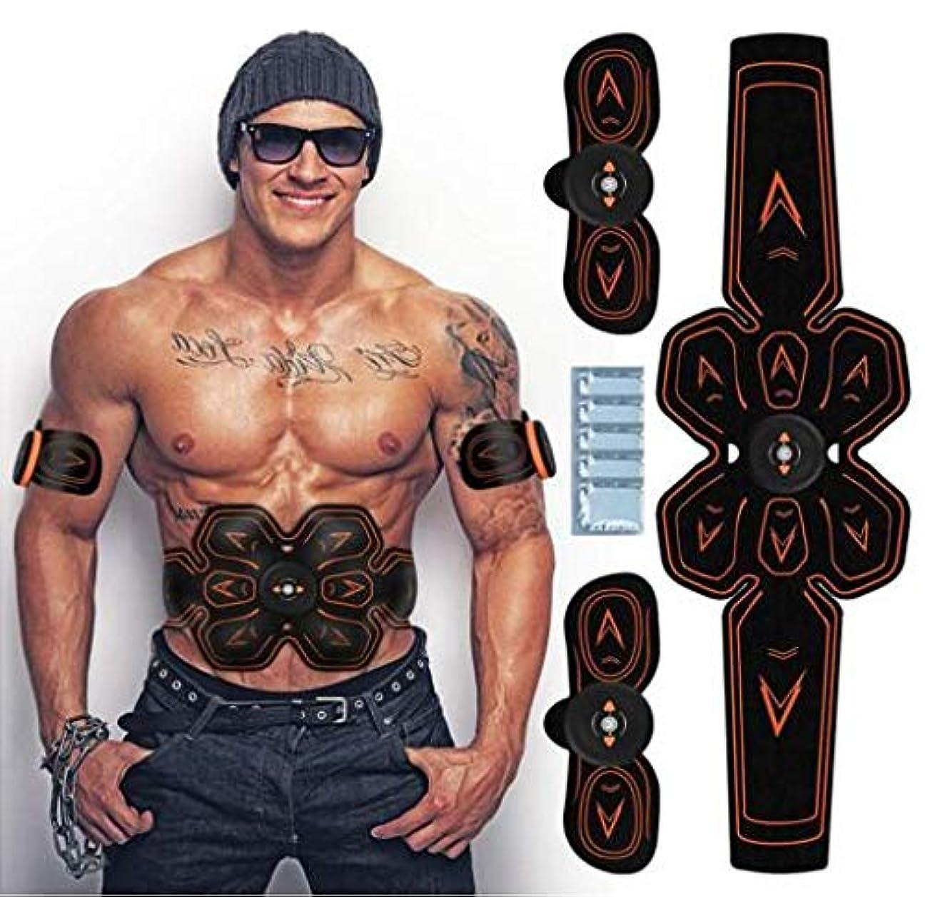 一貫性のないガムブランド名腹筋ベルト EMS ウエストベルト 筋トレ ダイエット器具 腹筋トレーニング 腹筋パッド 腕筋 多部位 6モード 10ランク強度 USB充電