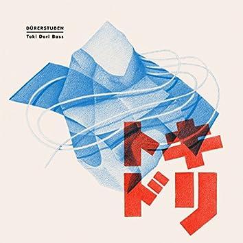 Tokidori Bass - EP