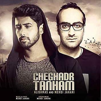 Cheghadr Tanham