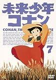 未来少年コナン 7[DVD]