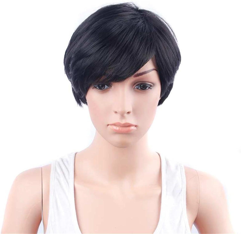 Perücke Europa und die Vereinigten Staaten Fashion damen schwarz Persönlichkeit Bobo Kopf kurze Haare B075TWTHCL Angenehmes Gefühl  | Preiszugeständnisse