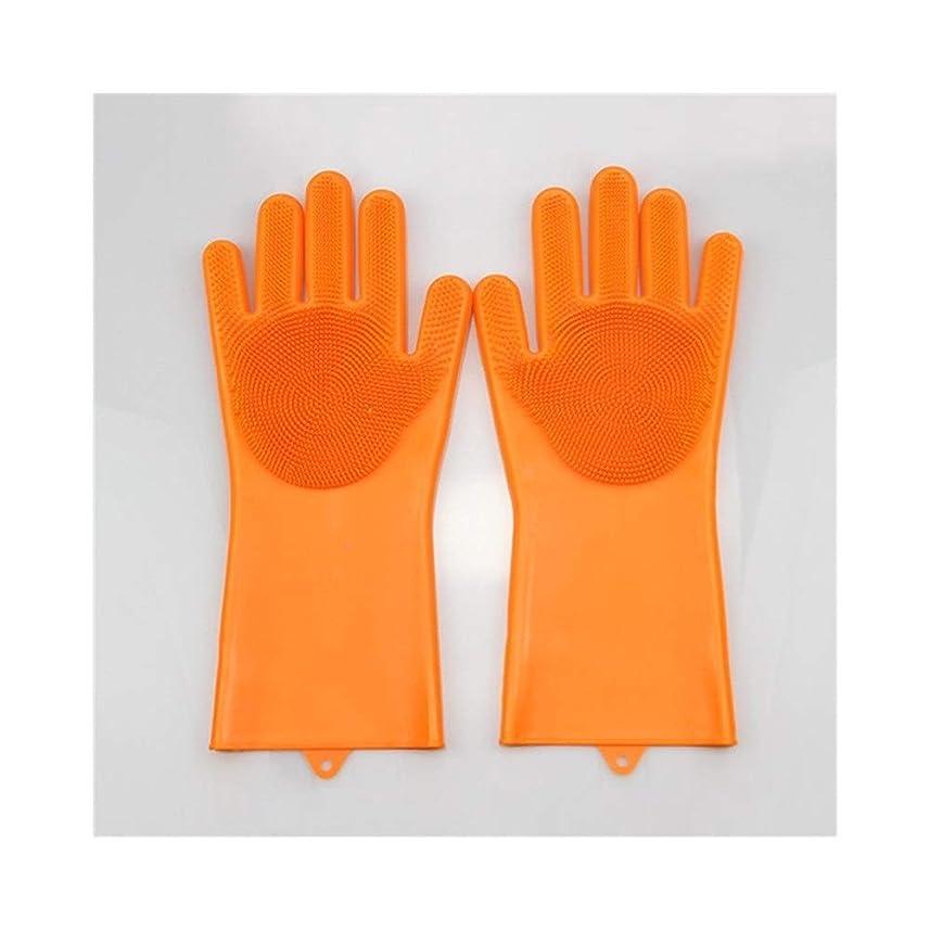 ネイティブ知覚するマニフェストBTXXYJP キッチン用手袋 手袋 掃除用 ロング 耐摩耗 食器洗い 作業 掃除 炊事 食器洗い 園芸 洗車 防水 手袋 (Color : Orange, Size : L)