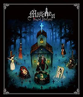 Märchen (Re:Master Production)(特典無し)
