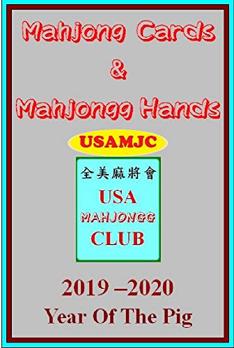 USAMJC 2019 Mahjong Cards & Mahjongg Hands -- year of the hog/pig: eBook...