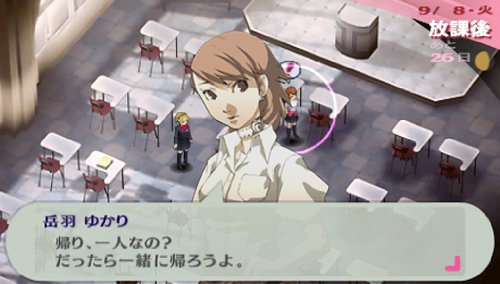 Iso persona 3 portable Beginner's Guide