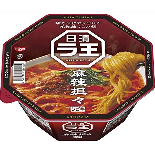 日清 ラ王 麻辣担々 125g ×12個