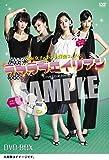 ラブラブエイリアン DVD-BOX[DVD]