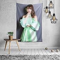 2021 坂林佳奈 タペストリー ファッションの絶妙な印刷リビングルームの入り口寝室の背景壁の装飾カスタマイズされた壁掛け布 (152*102cm)