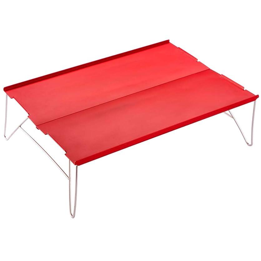 防衛ペダル宿るFLAMROSE キャンプ テーブル アルミ 折りたたみ式 コンパクト アウトドア用 折りたたみ式 アウトドアテーブル キャンプグッズ BBQ バーベキュー用品 超軽量 耐荷重10kg アウトドアテーブル