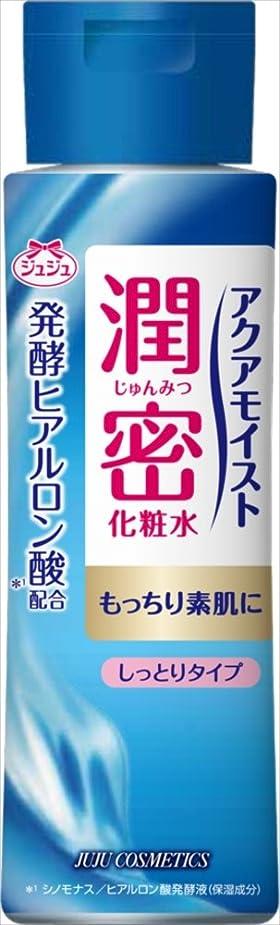 ドアミラー上に築きます頑張るアクアモイスト 保湿化粧水 ha(しっとりタイプ) 180mL