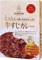 とろとろ牛すじカレー 230g(1食分)