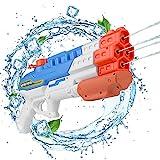 EKKONG Pistolet à Eau, Puissant Jet d'eau d'une portée maximale de 8 à 10 m, pour Les fêtes Estivales en Plein air, Piscine...