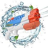 EKKONG Pistola de Agua, Pistola de Agua de Juguete para niñas de niños, Potente Chorro de Agua con un Alcance de hasta 8-10 m, para Fiestas de Verano al Aire Libre, Capacidad de 1150 ml