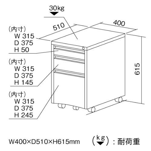 ナカバヤシ鍵付3段式キャビネットシルバーRWX-F510SL