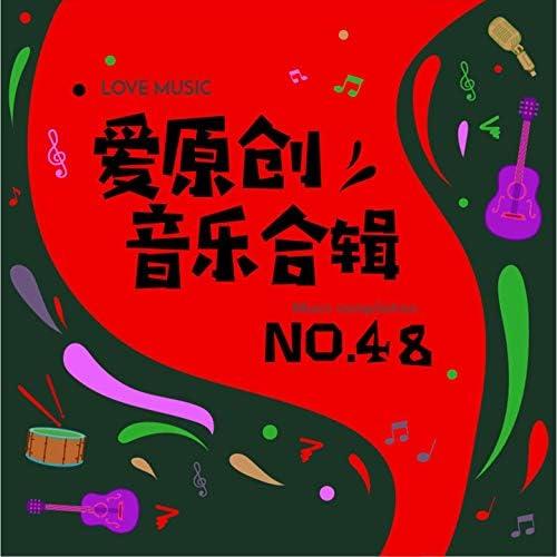欧阳雄波, 东缘阁, 秦多安, 左岩