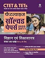 CTET & TETs Chapterwise Solved Papers 2020-2011 Hindi Ayum Sikshasastre Paper 1 & 2 Both