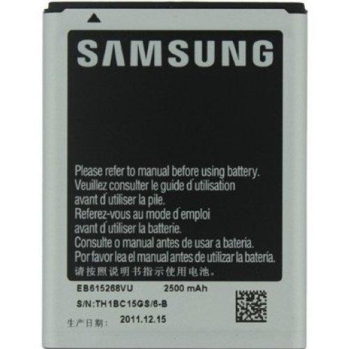 Samsung EB615268VU 2500mAh Batterie pour Galaxy Note Conditionnement ergonomique