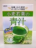 小麦若葉の青汁 3g×30包