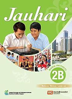 Higher Malay Language Activity 2B for Secondary Schools (HMLSS) (Jauhari)