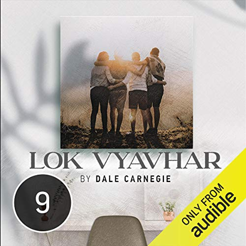 Kis tarah logon ko tatkaal aakarshit karein cover art