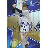BBM 2020 NS01 佐藤龍世 埼玉西武ライオンズ (インサートカード/NEW AGE STARS) ベースボールカード 1stバージョン