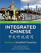 Best integrated chinese level 1 part 1 workbook Reviews