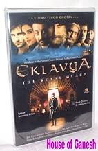 EKLAVYA The Royal Guard DVD