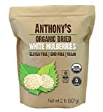Anthony's Organic White Mulberries, 2 lb, Sun Dried, Non GMO & Gluten Free...