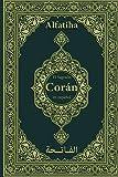 El Coran Bilingue Arabe Español: Al-Fatihah ( La sura Que Abre ) | El Sagrado Corán en español | El Corán En Español | Arabe | transcripción