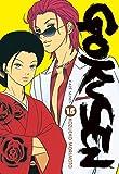 Gokusen T15 (Fin)