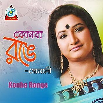 Konba Ronge