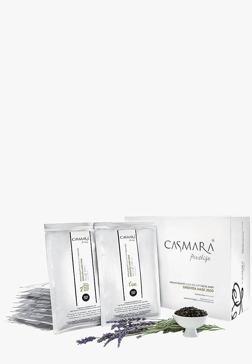 じゃがいも収縮デクリメントCASMARA ホワイト2050 10セット