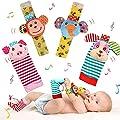 ألعاب الأطفال والرضع
