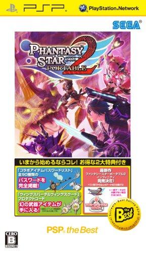 ファンタシースターポータブル2 PSP the Best