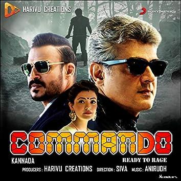 Commando (Kannada) (Original Motion Picture Soundtrack)