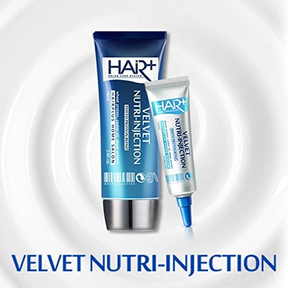 無力分配します男やもめヘアプラス(Hairplus)タンパク質ボンドアンプル70ml (NUTRI-INJECTION) + 12ml [並行輸入品]