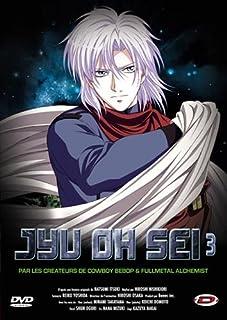 Jyu oh sei, vol. 3