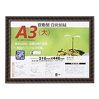 賞状額 金ラック-R A3(大) 33J335B3400