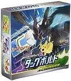 ポケモンカードゲーム サン&ムーン 拡張パック「タッグボルト」 BOX