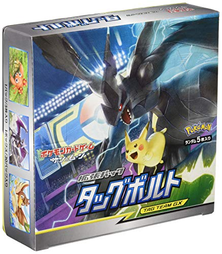 Pokemon Card Game Sun & Moon Expansion Pack Tag Bolt Box (Japan)