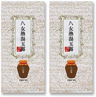 お茶 八女茶 熱湯玉露 令和元年摘み 100g 2本 NG-15 八女茶の里