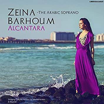 Lascia Ch'io Pianga (feat. Amman Symphony Orchestra, Maestro Mohammed Sidiq)