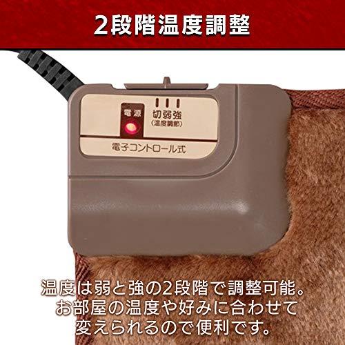 ホットクッション50×110cmWA-5011D50cmX110cm