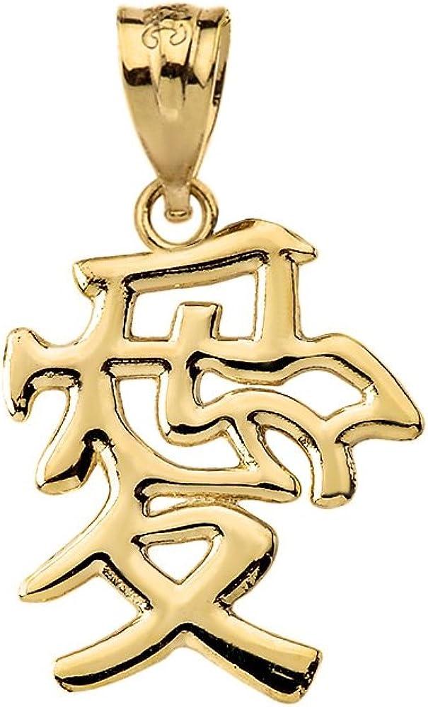 Solid 14k Yellow Gold Japanese Kanji Charm Love Symbol Pendant