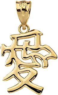 Solid 10k Yellow Gold Japanese Kanji Charm Love Symbol Pendant